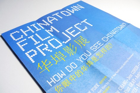Poster detail (same layout as brochure but with additional program information)
