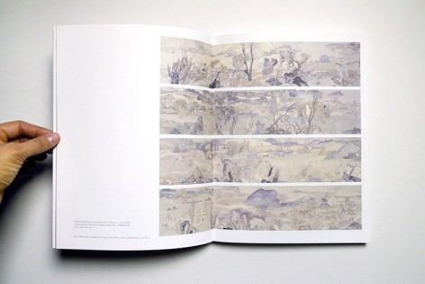 Spread featuring artwork by Yun-Fei Ji