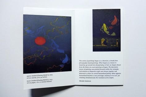Spread featuring the artwork of Minako Iwamura
